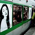 Seoul underground 2004