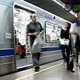 Sao Paulo underground 2003