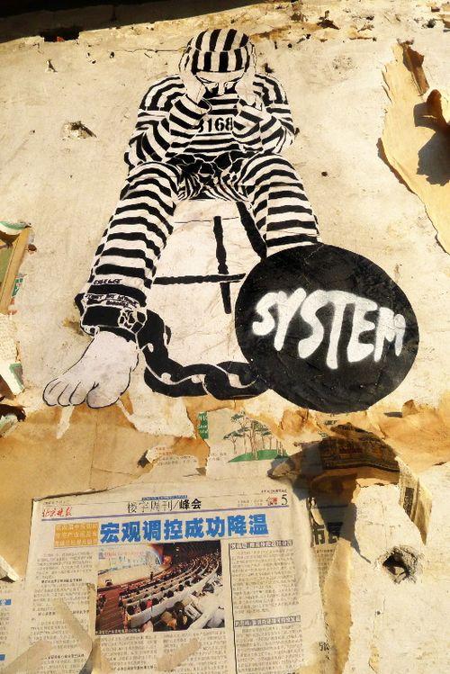 Essegee Beijing 14 nov 12 5