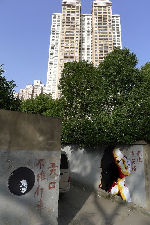 ZHE155 Essegee Shanghai 4 dec 12 22