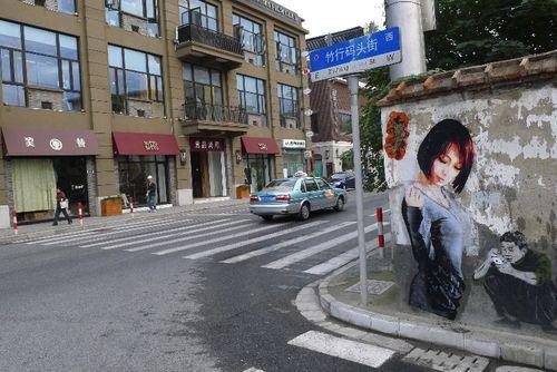 ZHE155 Guano Siu Shanghai 20 nov 12 1