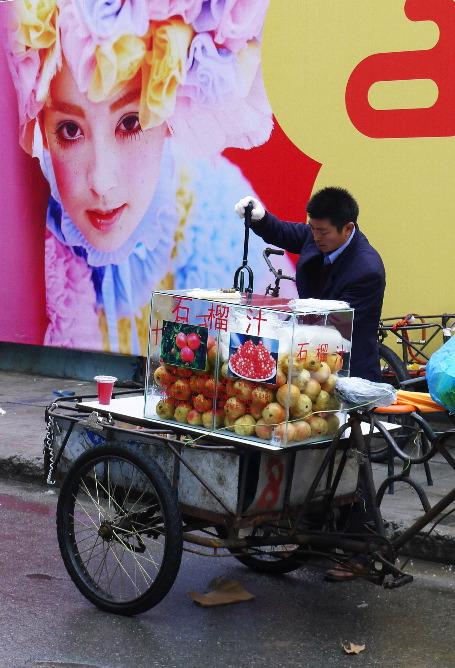 Shanghai 25 nov 12 18