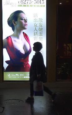 Shanghai 22 nov 12 45