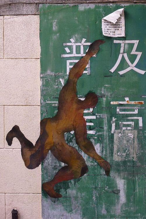 Helio Shanghai 20 nov 12 3